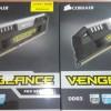 Corsair Vengeance Pro Series 8GB (2x4GB) DDR3 1600Mhz