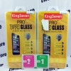 Tempered Glass SAMSUNG J7 / J7 2016 / J7 PRIME