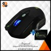 Leviathan DragonWar Laser Gaming Mouse - Free Mousepad Included