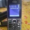 nokia 101 dual sim second
