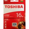 Toshiba 16gb Clas 10 - 48mb/s