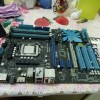 Mobo Asus P55 + proc i5-650 3,20ghz
