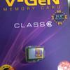 micro vgen 8gh class 6