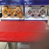 PS-3 Super Slim 250 GB (Full Game ) Paket Rental