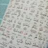 Al-Quran Annisa Terjemah Perkata, Tajwid dan Fiqih Wanita