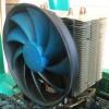 Prosesor AMD FX6300