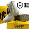 """Sepatu army tactical SWAT 8"""" zipper airsofter boots import"""