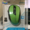 Mouse Rapoo Wireless 5G