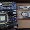 ECS A880GM-M7 dan X2 270