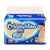 MamyPoko Tape Extra Dry XXL 28