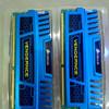 CORSAIR VENGEANCE DDR3 4GB CMZ4GX3M2A1600C9B (2X2GB) KIT