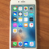 iphone 6 16gb silver second 2nd ori ex 100% JAPAN