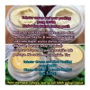 Cream SARI New Pack Murah