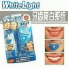 whitelight pemutih gigi ampuh Diskon