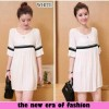 FG - [d1035 dress cathrine CR] dress wanita spandex putih