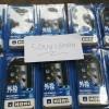 PALING MURAH ! Crystal Case untuk PS Vita Fat dan PSVita Slim