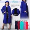 FG - [ Long Cardi Viona AY] pakaian wanita cardigan warna