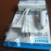 Fast Smart Charger Mobil 4 in 1 - HP Samsung iPhone iPad Android 2A