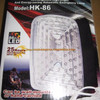 EMERGENCY LAMP CMOS HK-86L (RECHARGEABLE)
