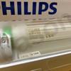 PHILIPS EMERGENCY LIGHT TWS101 30038 | TL-D 18W | Auto On/OFF