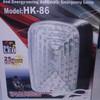 Emergency Light Cmos HK 86