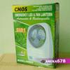 CMOS HK669 Emergency Lamp With Fan Rechargeable LAMPU DARURAT + KIPAS