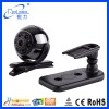 Kamera Pengintai Mini DV Infrared Full HD Car DVR 360 degree Aluminium