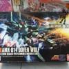 HG 1/144 AMX-014 doven wolf bandai