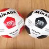 Bola Kaki Mikasa / Bola Sepak Mikasa