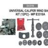 Universal Caliper Wind Back Kit Wipro WP E3318A