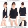 Baju branded INC Int 197 Coldshoulder Blouse Black