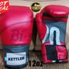 Sarung Tangan Tinju / Sarung Tinju Kettler / Boxing Glove Kettler 12oz