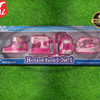 Household set mainan edukatif edukasi anak perempuan pakai baterai