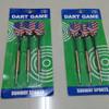 Arrow / Panah Jarum Dart Sunway Sport 3 x 20g Original