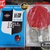 Bat ping pong / tenis meja Shield Brand