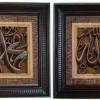 Karya Seni Lukis Kaligrafi Kayu Jepara model Ilahi Rasuli @45x50