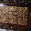 Karya Seni Lukis Kaligrafi Kayu Jati Asmaul Husna 140x60cm