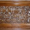 Karya Seni Lukis Kaligrafi Jati Ayat Kursyi