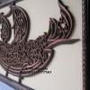 Karya Seni Lukis Kaligrafi Jepara Ayat Kursyi 110x65
