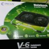Incus Notebook Cooling Pad V6 (2 Fan)