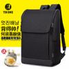 NEW Computer Shoulder Bag Men Women Simple Satchel College School Comp