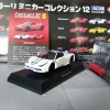 Diecast Kit Ferrari 458 speciale A Kyosho white 1/64 series 12