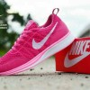 Free Bonus !!! Sepatu Casual Nike Flayknit Max Women Terbaru