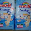 GOON Tape Excellent Dry New Born NB48