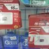 Memory Card - Micro SD - Transcend 16gb Class 10