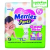 Popok Bayi Merries Pants Good Skin S 11