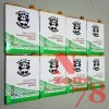 BATERAI ASUS ZENFONE 2 5.5 Inch ZE550ML ZE551ML DOUBLE POWER