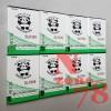 Baterai Oppo BLP569 Oppo Find7, Oppo Find 7A Rakkipanda Double Power