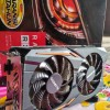 Gigabyte RX 560 OC 2GB