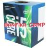 Processor Intel LGA1151 Core i5-7400